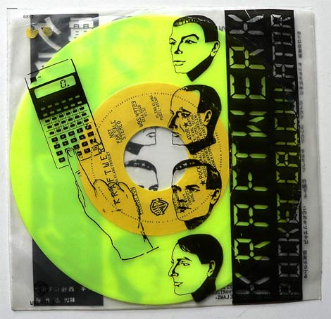 I'm the operator of my... dayglo vinyl?!