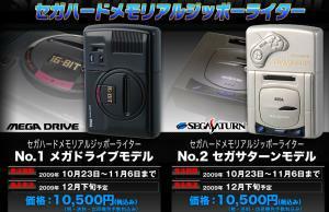 Amazing design. More amazing prices!