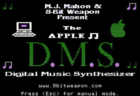 DMS Title screen. In color, even.