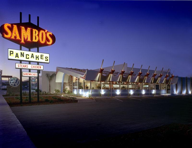 Sambo's in Tucson