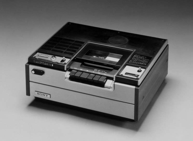 The first Betamax.