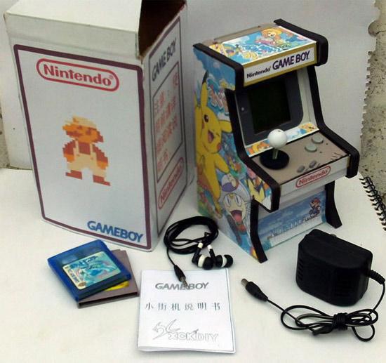 Gameboy Arcade