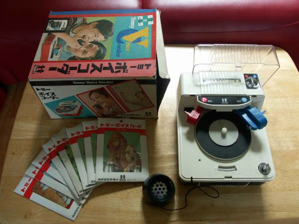 Retro Thing Rare Tomy Vinyl Recorder Commands A