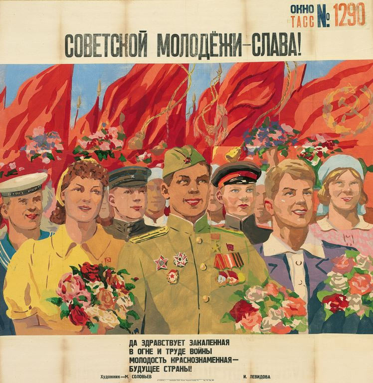 Glory to the Soviet Youth!, August 31, 1945