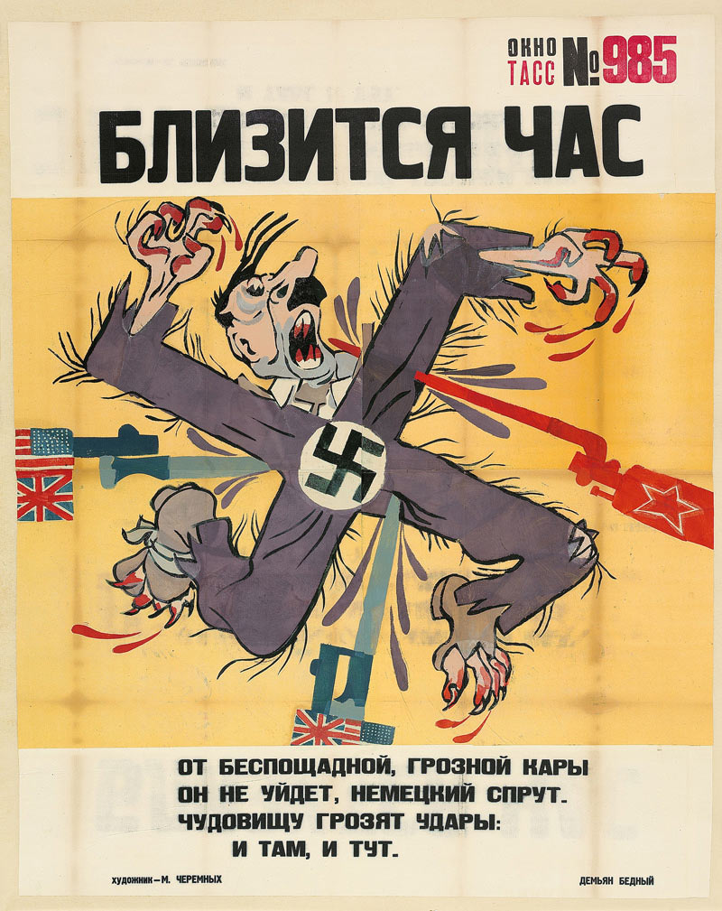 an analysis of the nazi and soviet political movements The ndr first appeared in the soviet political of all national liberation movements the political many statements and the general analysis in the.