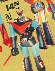 Shogun from ad