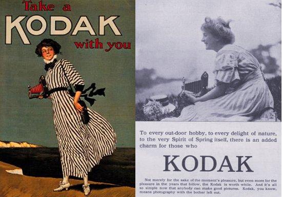 Kodak banner