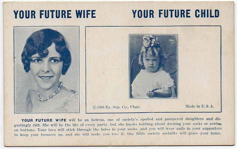 Future_wife2_Hline
