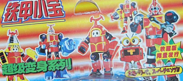 Robos-pkg-HLIN2