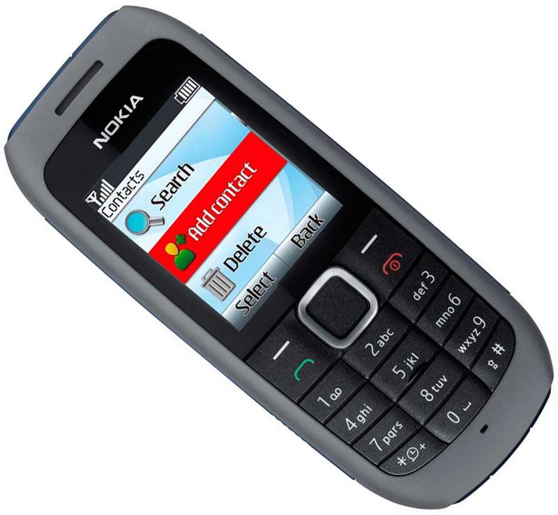nokia phones 2008. i got mine free with a prepaid sim card. nokia phones 2008 h