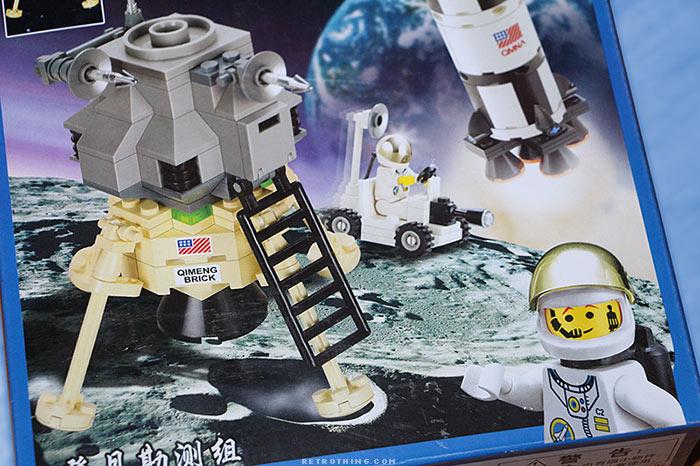 Lego-moon-HLIN