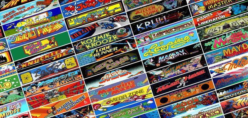 Arcade-archive