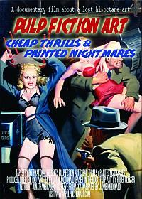 Pulp_fiction_art_dvd