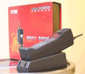 Gsm_brick_phone
