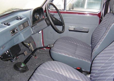 Basic Parts Of A Car Interior