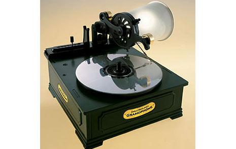 Gakken Gramophone