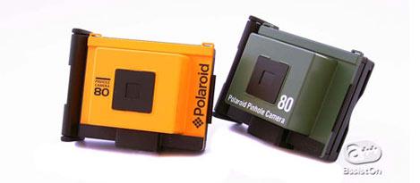 Polaroid pinholes