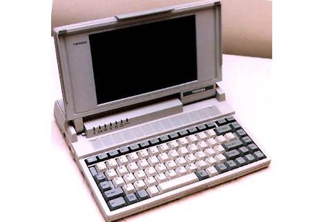 Toshiba T1000 circa 1987
